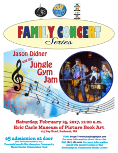 Jason Didner and the Jungle Gym Jam @ Eric Carle Museum of Picture Book Art | Amherst | Massachusetts | United States