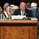 Yemen's President Abdel Rabbo Mansour Hadi speaks during the opening meeting of the Arab Summit in Sharm el-Sheikh, south of Cairo, on Saturday.