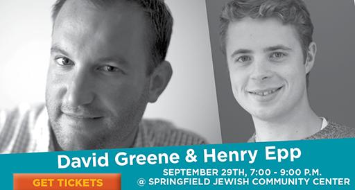David Greene Event